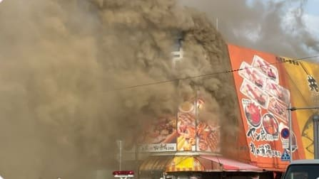 札幌市中央区場外市場「北の漁場3号店」の火事がヤバい!現場画像・動画まとめ