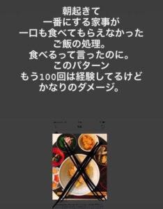 熊田曜子 インスタ 画像