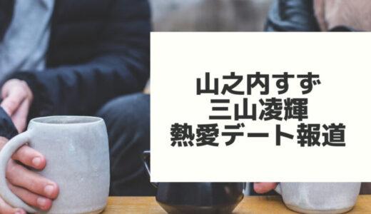 【#TikTok】ティーンのカリスマ デート報道【#山之内すず】
