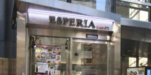 DiningCafeエスペリア