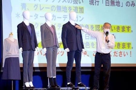 【画像】大宮北高校の制服がユニクロに変わる!?価格や質は?ネット民の反応も!